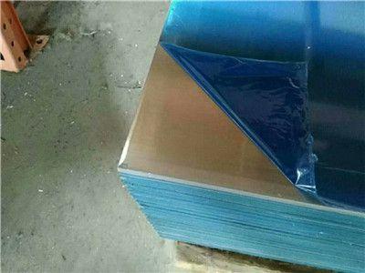 临沧3003铝皮销售生产销售骏沅铝板铝卷