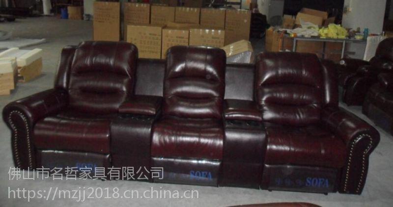 广东电动按摩沙发椅图/心理催眠功能沙发生产厂家