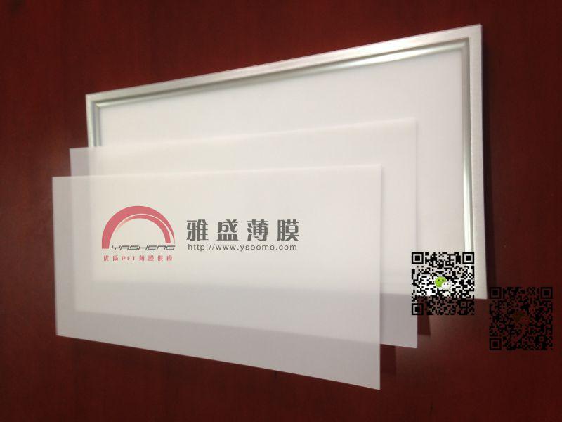 深圳市雅盛工业材料有限公司
