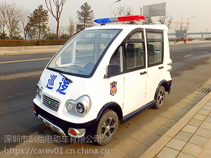 辽宁四轮封闭式电动巡逻车配免维护电池 冷暖空调