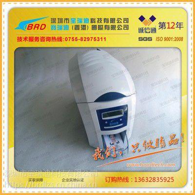 供应黑龙江地区健康证打卡机/健康证专用一级打印机