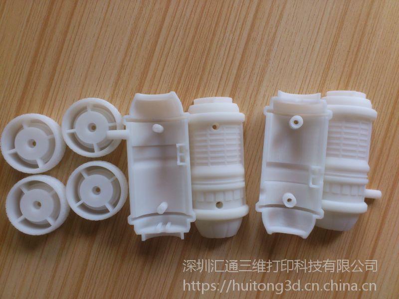 供应汇通三维打印HTKS097手电筒外壳塑胶模型3D打印