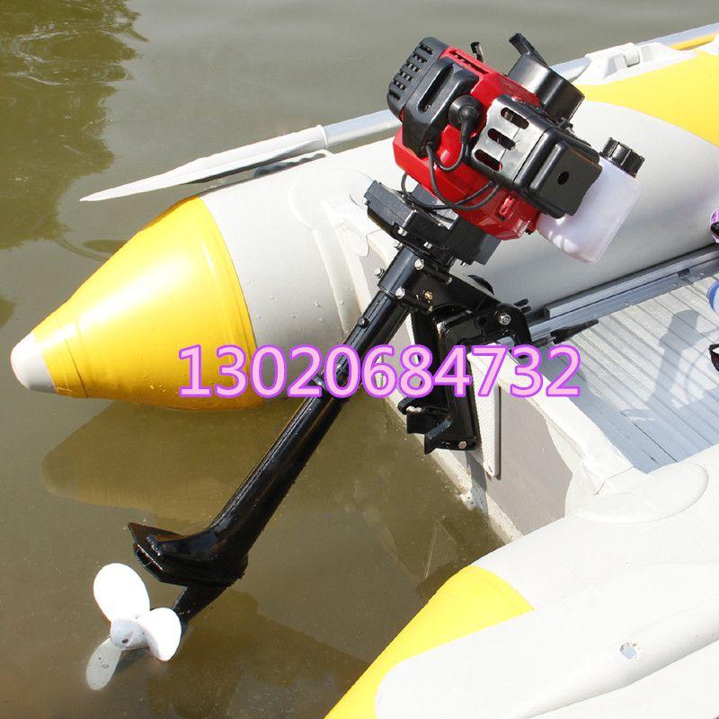小型螺旋桨 汽油船挂机 大马力渔船推进器
