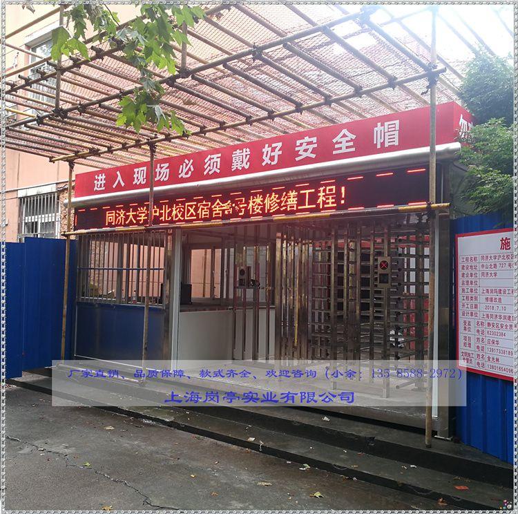【沪亭】工地进出门卫含三辊闸门禁一体不锈钢材质可定做其他材质