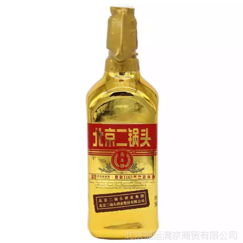 永丰牌北京二锅头白酒出口型小方瓶纯粮酒46度清香型500ml*6瓶装