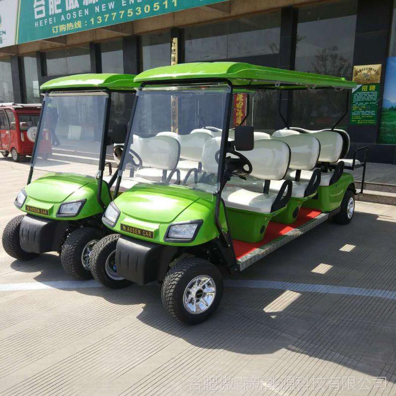 8座高尔夫球车座四轮电动车公园巡逻车楼盘看房车