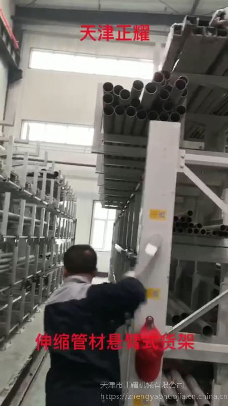 广东伸缩货架 钢管存放货架 悬臂左右抽拉调节
