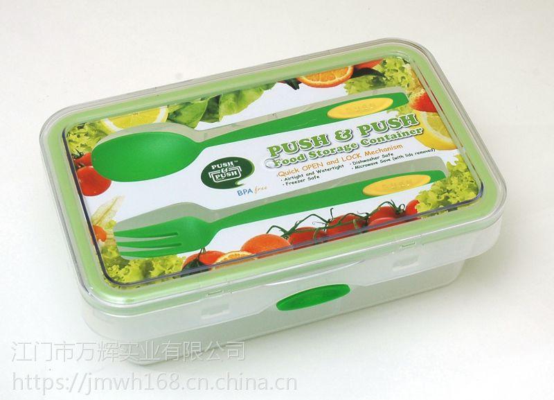 【香港品牌】透明长方形1100ML 食用级pp塑料学生饭盒 含餐具餐盒便当盒 创意卡通透明餐盒