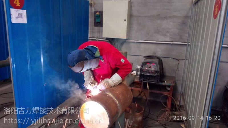 河南管道焊接技术培训、电焊工培训
