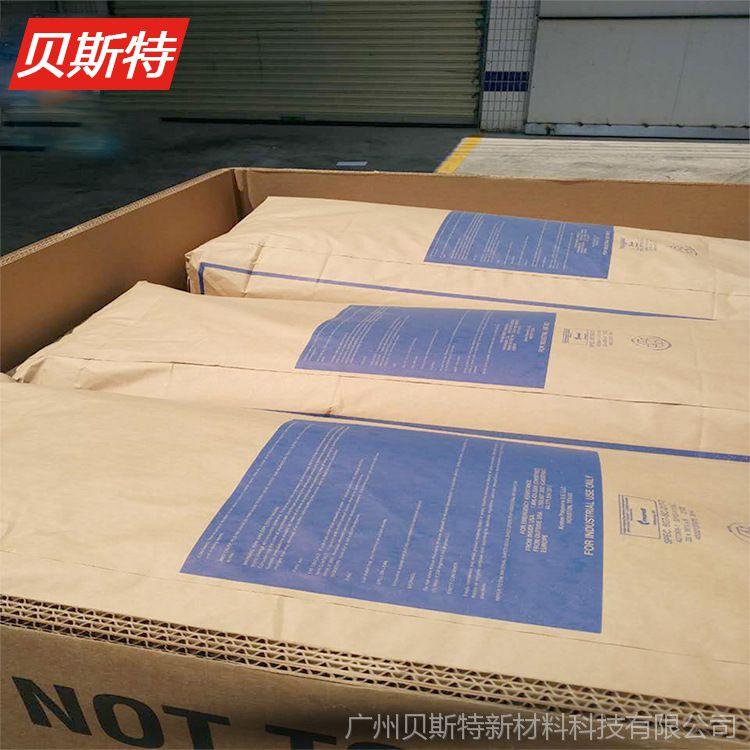 SEBS/美国科腾/G1650 1650 热塑性橡胶 sebs原料 sebs弹性体