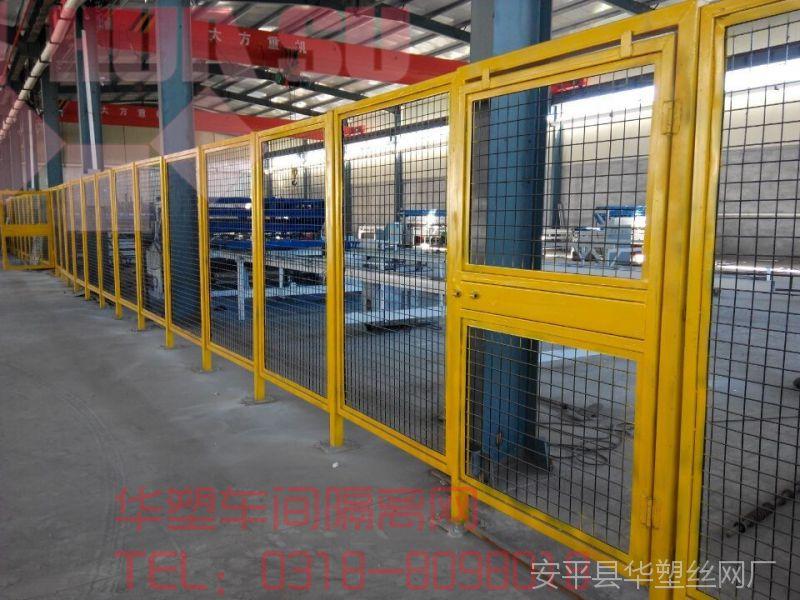【厂家直销】仓库隔离网、库房隔离、隔离墙、围墙网、铁丝围墙
