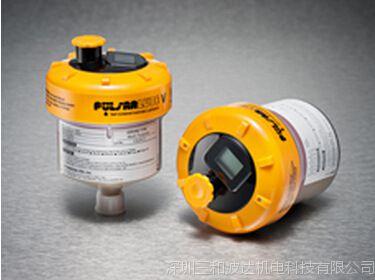 Pulsarlube V125数码加脂器 帕尔萨美国原装进口加脂杯