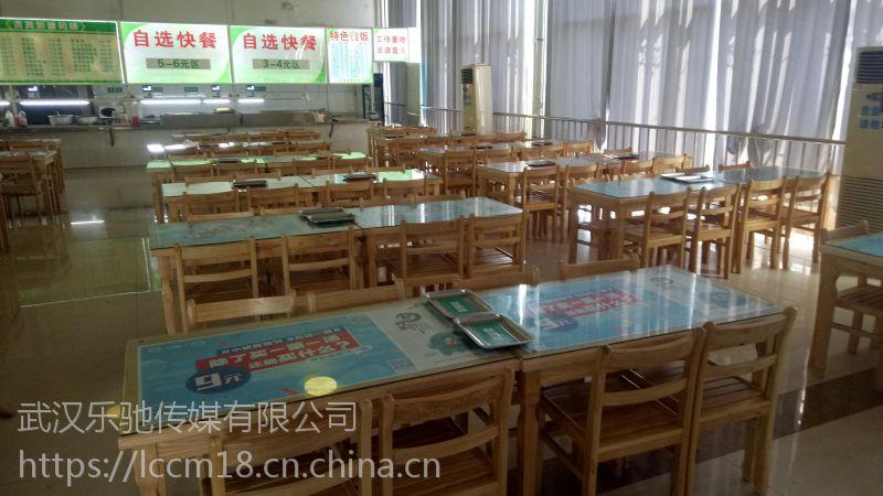 武汉校园广告桌贴广告