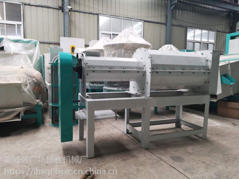 广华粮机 三叶强力着水机 强力着水机 润麦机 厂家直销