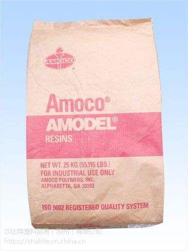 PPA Amodel AS-1133
