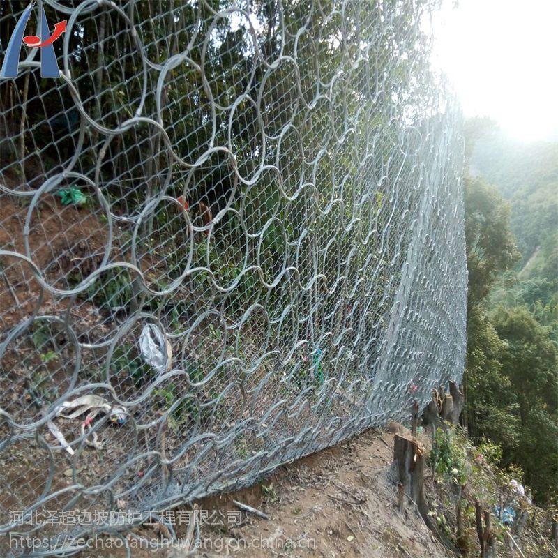 环形边坡防护网@拦石网@SNS柔性边坡防护网厂家直销 菱形网安全防护