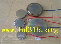 中西 电阻应变式动土压力盒 型号:CSJM-1510/1520/库号:M357262