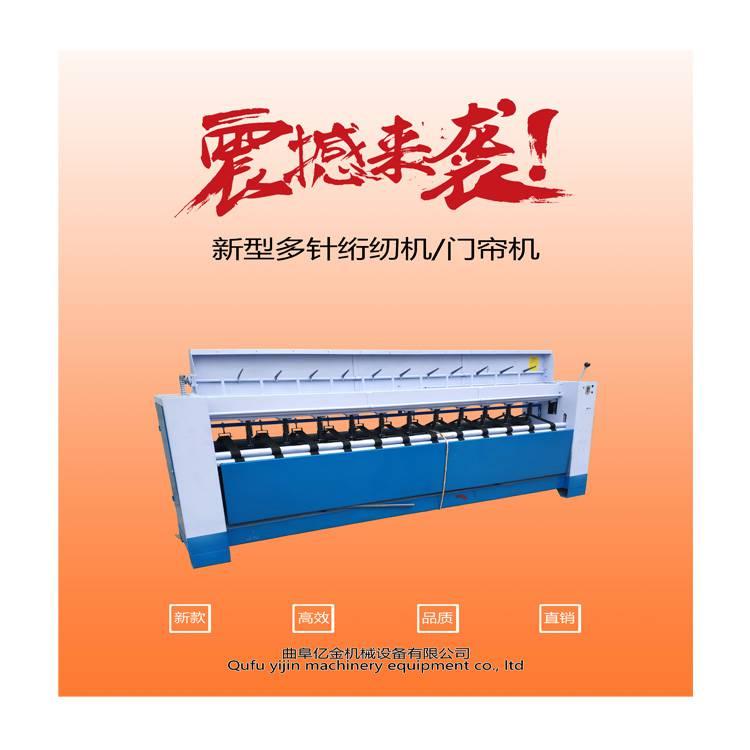 有梭引被机工作视频棉被加工机械生产厂家