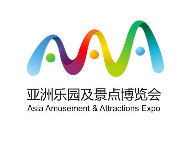 2019亚洲乐园及景点博览会暨第十五届(广州)国际电玩及游艺设备·主题公园与文旅产业展览会