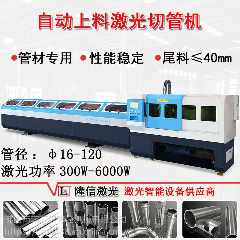 隆信金属切割机自动连续送料激光切管机长管短管只需一台机