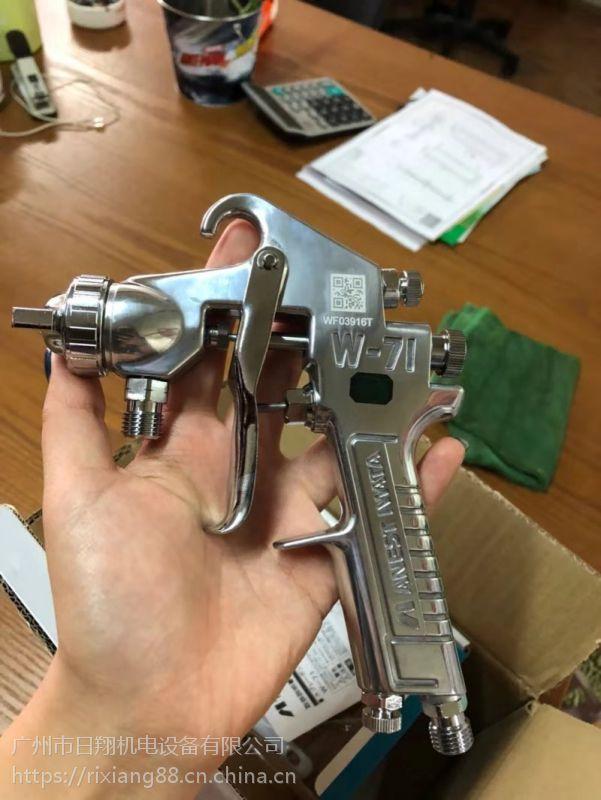 重力式静电喷枪漆喷枪 日本岩田W-71