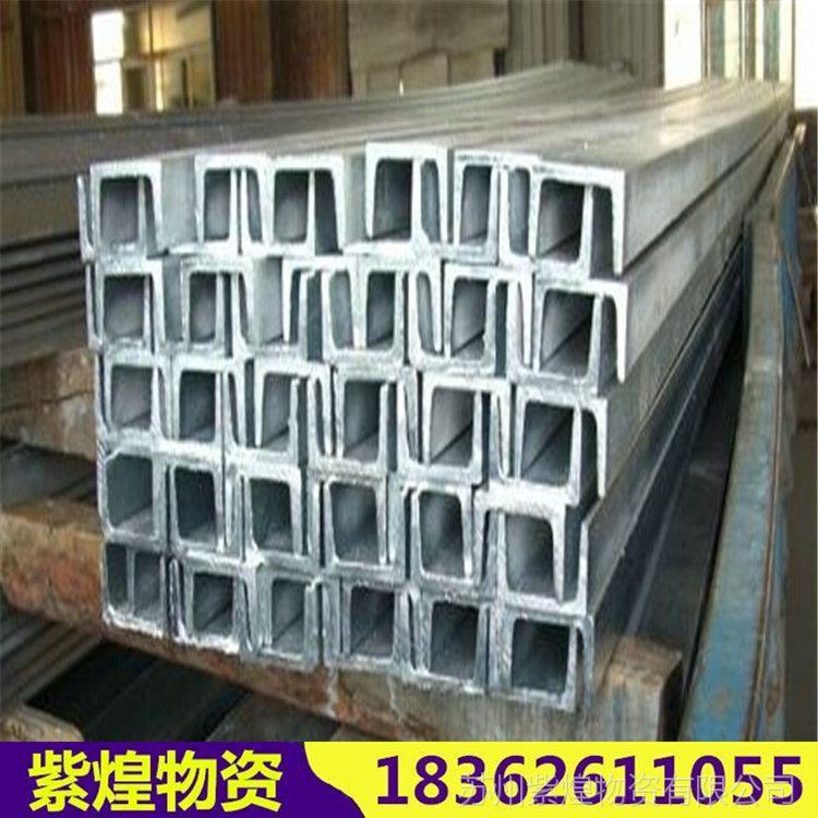 热轧槽钢 10#-40#槽钢 国标镀锌槽钢 规格齐全零售批发一支起卖