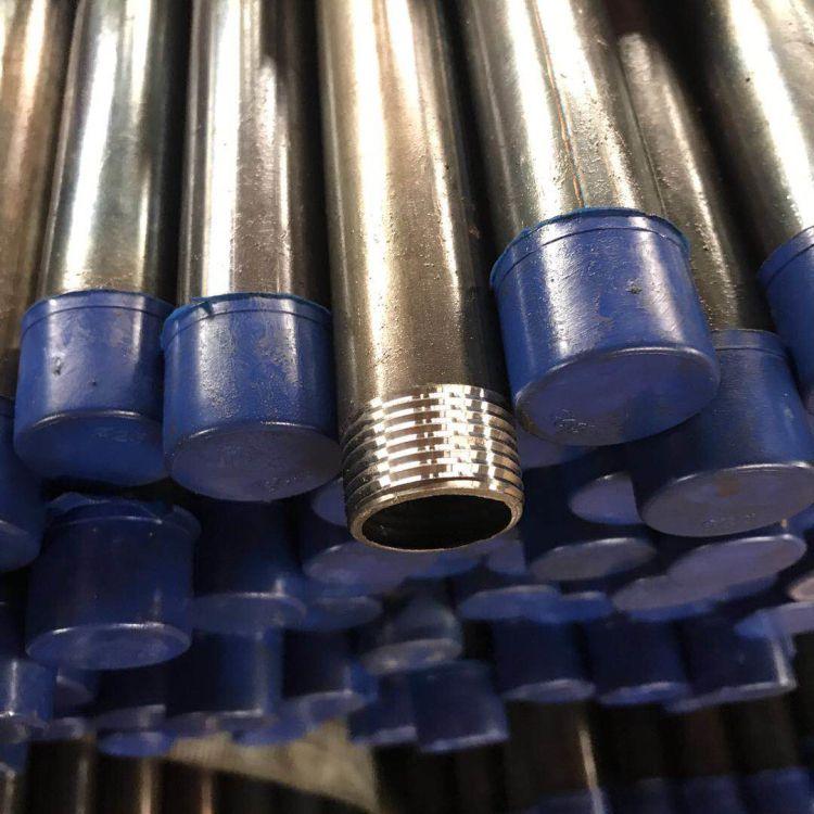 我公司专业生产钢花管、注浆管、隧道管棚管、冷却管