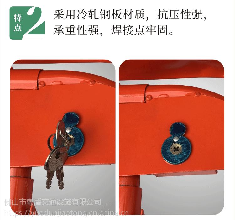 佛山厂家直销 粤盾交通O型手动车位锁防压车位锁占位停车设备汽车地锁(图4)