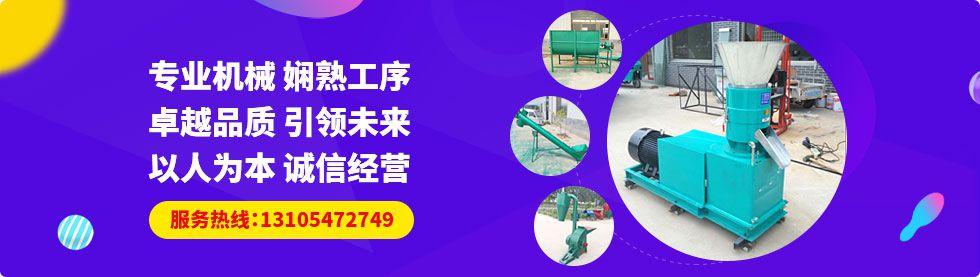 曲阜鼎信机械厂