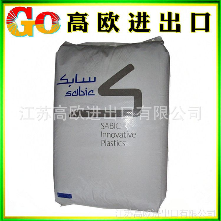 PPO/沙伯基础(原GE)/SE1GFN1 玻纤增强10% 阻燃V0 防火PPO原料