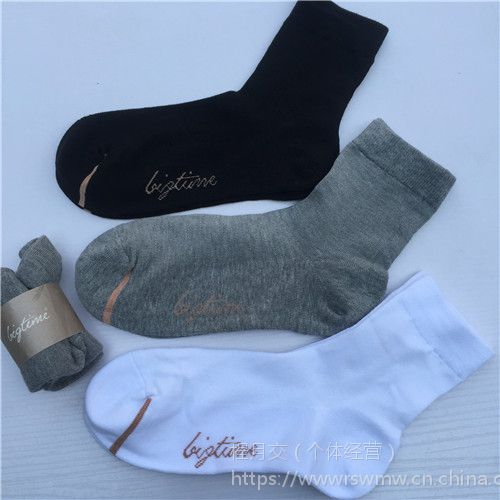 日盛外贸百万现货外贸袜子批发 正品散装大时代袜子 外贸纯棉袜子价格 大时代袜子价格 外贸袜子
