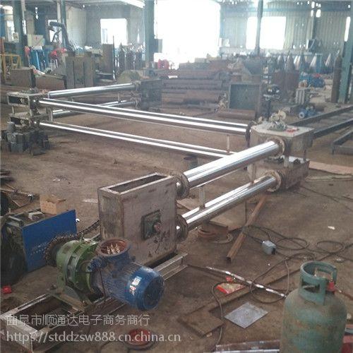 专业从事管链输送机加工环保 矿粉输送机广东