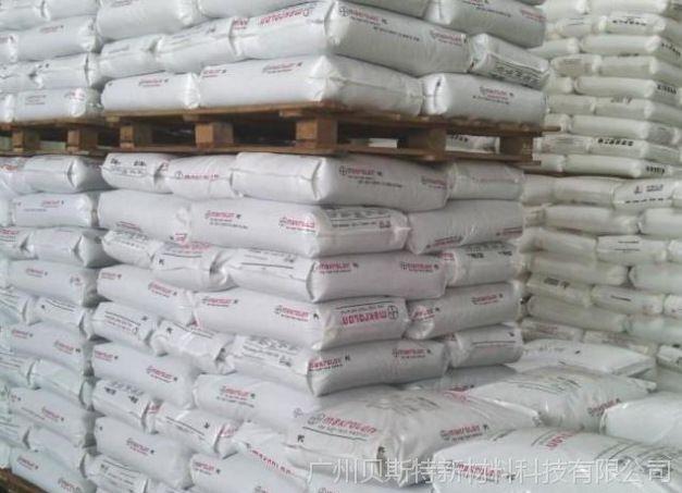 EVOH/日本合成化学/PG505 乙烯乙烯醇共聚物塑胶原料颗粒