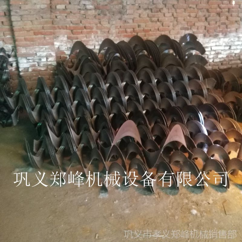 厂家直销绞龙叶片 碳钢冷轧螺旋叶片 等厚螺旋叶片  全国配送