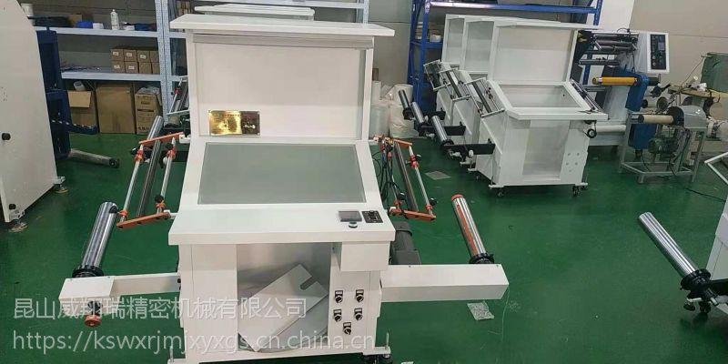 威翔瑞WXR-320品检机、 品检双用机 光电追踪记个数记米数
