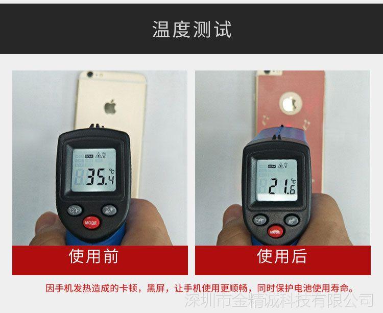 手机首发发烧吃鸡新品v手机苹果快手降温游戏退iphone6plus大吗图片