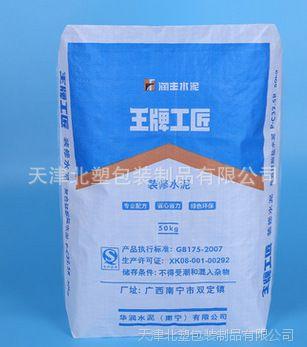 河南省(省会郑州50KG水泥方底阀口袋平底袋史太林格方底袋