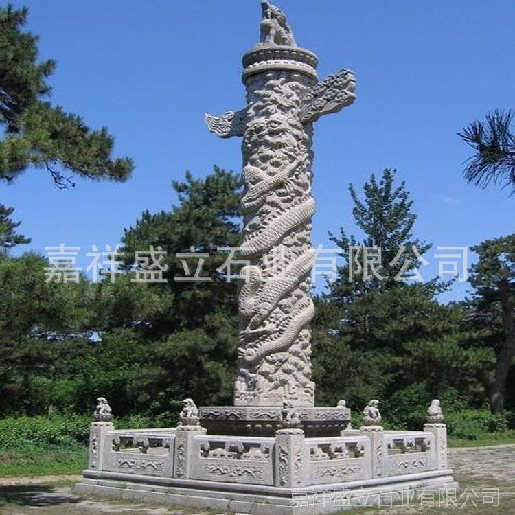 厂家供应华表雕塑石雕盘龙柱 天安门石柱子雕刻广场园林摆件