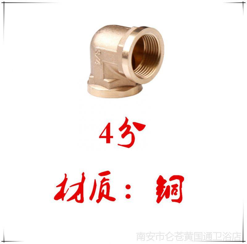 热销不锈钢弯头水暖不锈钢镀锌丝加重加厚消防管件卫浴厂家批发
