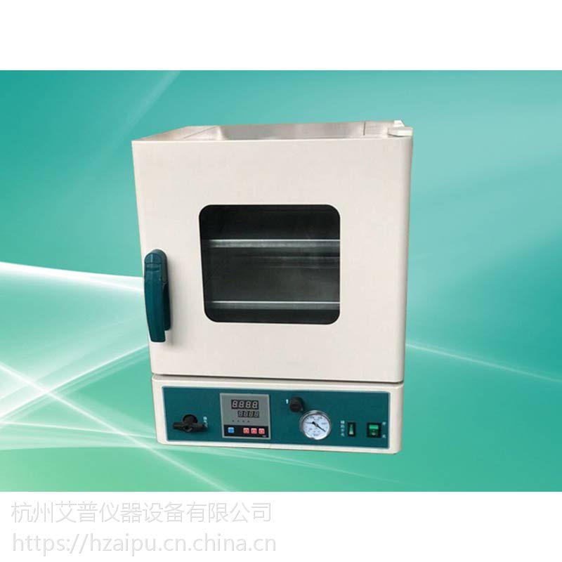 杭州艾普 DZ-1AⅡ/DZ-2AⅡ系列 真空干燥箱烘箱真空恒温烘干机工业实验室真空烤