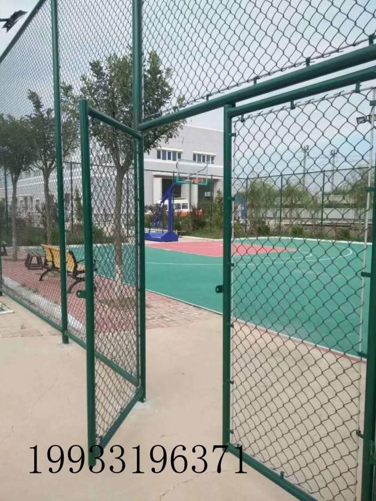 七人制足球场围栏网