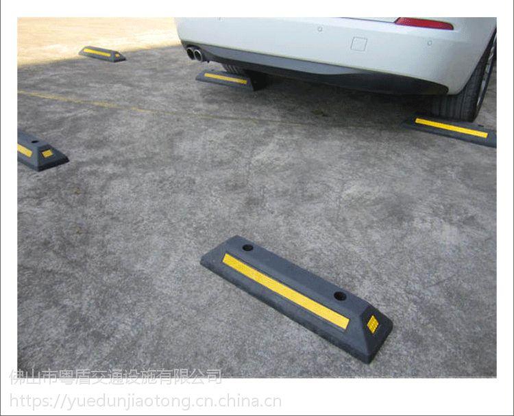 粤盾交通汽车定位器车位停车器橡胶阻车器车轮定位器减速带挡车器橡塑板防撞条(图6)