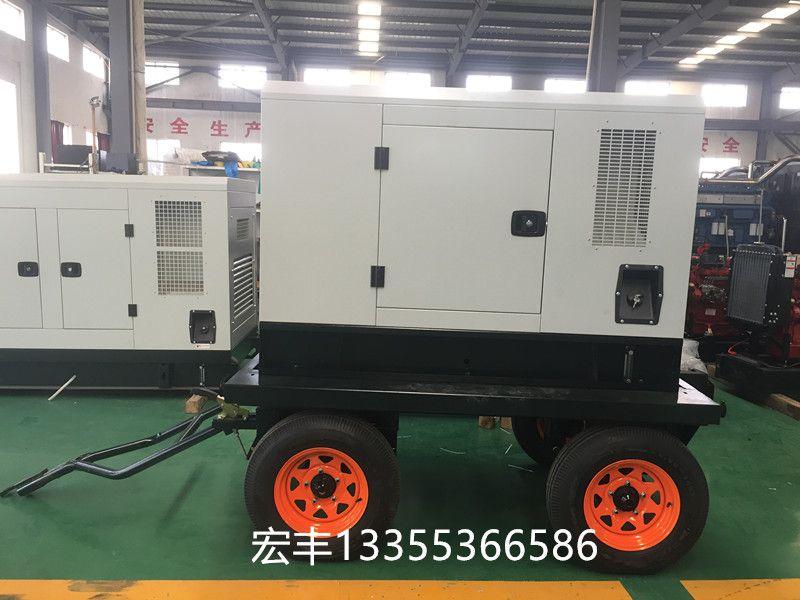 潍柴30千瓦移动四轮拖车足功率发电机WP2.3D33E20