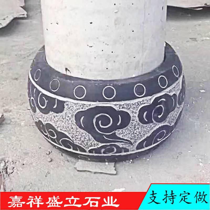 厂家定制 柱顶石雕刻   亭子柱顶石 木柱基石柱墩 寺庙柱础石