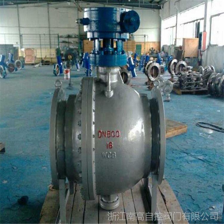 铸钢法兰球阀 Q347H-16C DN40 涡轮硬密封固定球阀