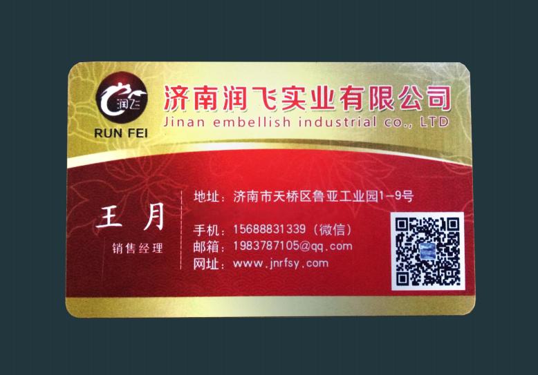 重卡/轻卡驾驶室壳钣金焊接 驾驶室组装生产批发