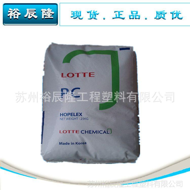 PC/韩国乐天/PC-1100 江苏总代理 价格便宜 进口 中分子 通用级