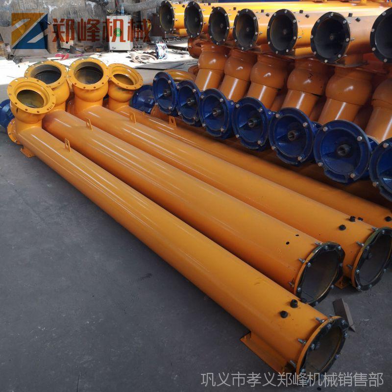 管式螺旋输送机批发 水泥螺旋输送泵定制 煤炭螺旋绞龙输送机厂家