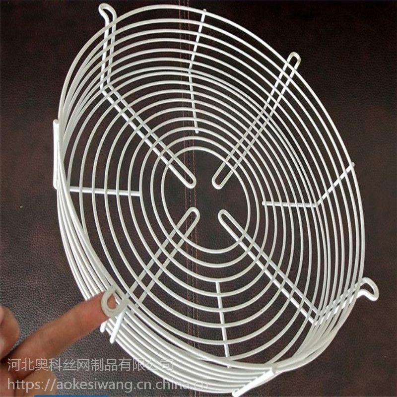 奥科厂家供应地铁管道网罩 加工定做异形风机防护网罩