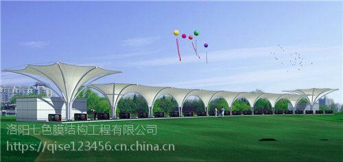 安阳七色膜结构遮阳棚公司 南阳膜结构雨棚报价